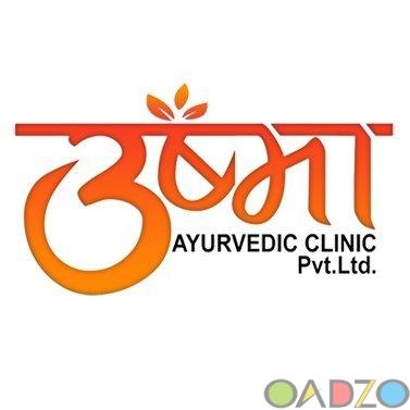 usma logo